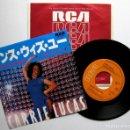 Discos de vinilo: CARRIE LUCAS - DANCE WITH YOU - SINGLE RCA 1979 JAPAN (EDICIÓN JAPONESA) BPY. Lote 135921086
