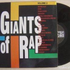 Discos de vinilo: GIANTS OF RAP VOLUME 2 - LP DOBLE - BCM RECORDS. Lote 135923398