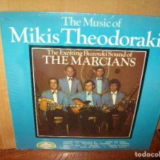 Discos de vinilo: MIKIS THEODORAKIS - CON THE MARCIANS - LP MADE IN ENGLAND 1970. Lote 135934894