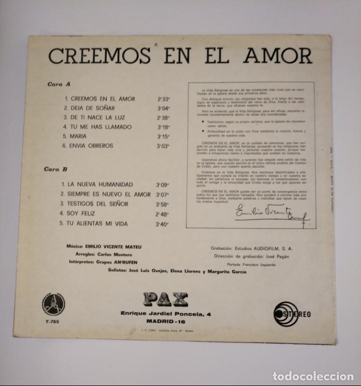 Discos de vinilo: CREEMOS EN EL AMOR.- EMILIO VICENTE. LP. TDKDA42 - Foto 2 - 136027126