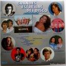 Discos de vinilo: VARIOS (ROCIO JURADO, JAIRO, LOS AMAYA, SANLUCAR...) - GRANDES ESTRELLAS DEL DISCO - LP RCA 1980 BPY. Lote 136059738