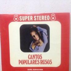 Discos de vinilo: CANTOS POPULARES RUSOS. Lote 136074448