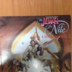 Discos de vinilo: LA JOYA DEL NILO- THE JEWEL OF THE NILE-LP. Lote 136080008