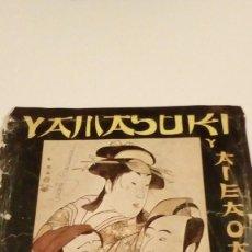Discos de vinilo: BAL-6 DISCO 7 PULGADAS YAMASUKI . Lote 136080398