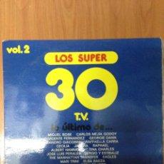 Discos de vinilo: LOS SÚPER 30. Lote 136080838