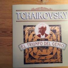Discos de vinilo: TCHAIKOVSKY. EL TRIUNFO DE UN GENIO. LOGOMUSIC. Lote 136116188