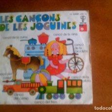 Discos de vinilo: DISCO LES CANÇONS DE LES JOGUINES. Lote 136142058