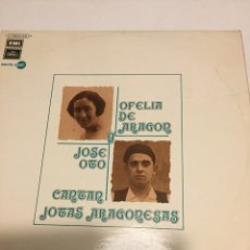 Discos de vinilo: VINILOS MÚSICAS REGIONALES. Lote 136174054