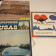 Discos de vinilo: VINILOS MÚSICA RUSA. Lote 136175253
