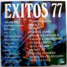Discos de vinilo: VARIOS (CAMILO SESTO, PERET, MIGUEL BOSÉ, BONEY ..) - EXITOS 77 - LP ARIOLA 1977 BPY. Lote 136179450