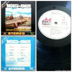 Discos de vinilo: MOSCU CON AMOR / LP / EKIPO 1970. Lote 136192997