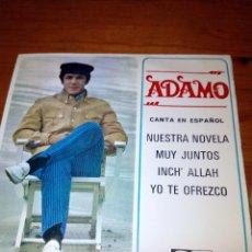 Discos de vinilo: ADAMO. CANTA EN ESPAÑOL. NUESTRA NOVELA. MUY JUNTOS. INCH ALLAH. YO TE OFREZCO. MB2. Lote 136291098
