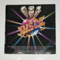 Discos de vinilo: C.B.S. DISCO. PATRICK HERNANDEZ. THE JACKSONS. MIGUEL BOSE. CHERRY LAINE. ANITA WARD... TDKDA44. Lote 136356790