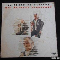 Discos de vinilo: EL PERRO DE PATERNA MIS MEJORES FANDANGOS. Lote 136359606