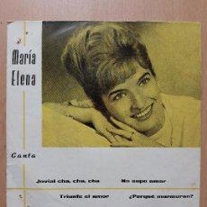 Discos de vinilo: MARÍA ELENA- JOVIAL CHA CHA CHA +3- EP BCD 1964. Lote 136362038