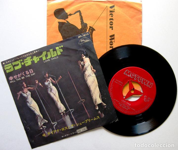 DIANA ROSS AND THE SUPREMES - LOVE CHILD - SINGLE MOTOWN 1968 JAPAN (EDICIÓN JAPONESA) BPY (Música - Discos - Singles Vinilo - Funk, Soul y Black Music)