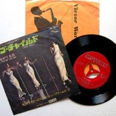 Discos de vinilo: DIANA ROSS AND THE SUPREMES - LOVE CHILD - SINGLE MOTOWN 1968 JAPAN (EDICIÓN JAPONESA) BPY. Lote 136376702