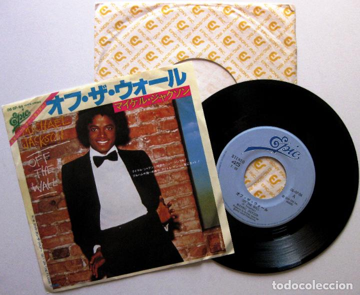 MICHAEL JACKSON - OFF THE WALL - SINGLE EPIC 1980 JAPAN (EDICIÓN JAPONESA) BPY (Música - Discos - Singles Vinilo - Funk, Soul y Black Music)
