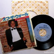 Discos de vinilo: MICHAEL JACKSON - OFF THE WALL - SINGLE EPIC 1980 JAPAN (EDICIÓN JAPONESA) BPY. Lote 136377310
