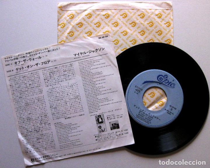 Discos de vinilo: Michael Jackson - Off The Wall - Single Epic 1980 Japan (Edición Japonesa) BPY - Foto 2 - 136377310