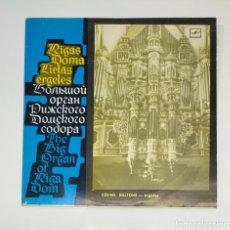 Discos de vinilo: DZEIMS DALTONS. ERGELES.,THE BIG ORGAN OF RIGA DOM. RIGAS DOMA LIELAS ERGELES TDKDA45. Lote 136377582