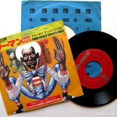 Discos de vinilo: SOUTH SHORE COMMISSION - FREE MAN - SINGLE SCEPTER RECORDS 1975 JAPAN (EDICIÓN JAPONESA) BPY. Lote 136377658