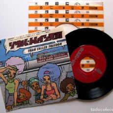 Discos de vinilo: SOUTH SHORE COMMISSION - TRAIN CALLED FREEDOM - SINGLE SCEPTER 1976 JAPAN (EDICIÓN JAPONESA) BPY. Lote 136377858