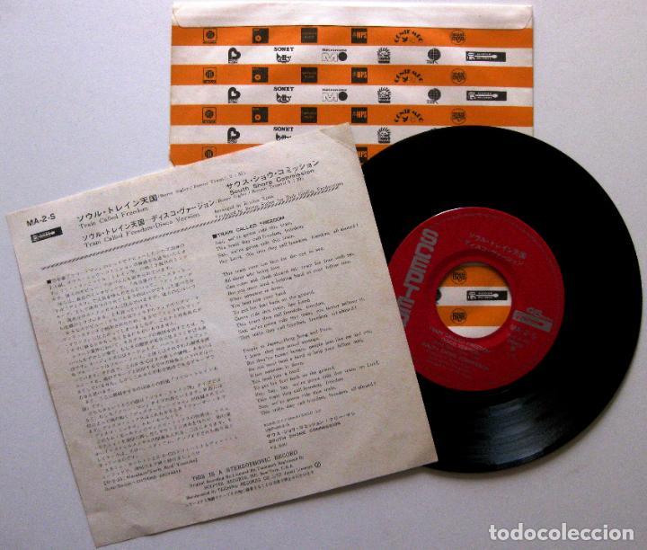 Discos de vinilo: South Shore Commission - Train Called Freedom - Single Scepter 1976 Japan (Edición Japonesa) BPY - Foto 2 - 136377858