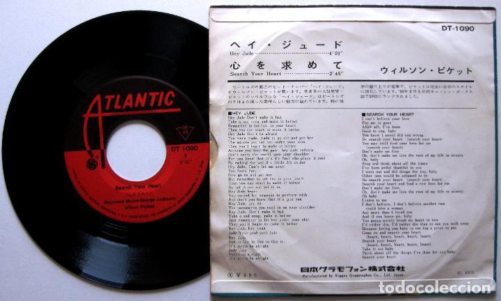 Discos de vinilo: Wilson Pickett - Hey Jude / Search Your Heart - Single Atlantic 1969 Japan (Edición Japonesa) BPY - Foto 2 - 136379078