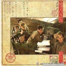 Discos de vinilo: MECANO (JAPON-LA ESTACION) SINGLE CBS 1984. Lote 136409086