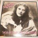 Discos de vinilo: LP THE BEVIS FROND. THE AUNTIE WINNIE ALBUM. ENGLAND 1988 (PROBADO Y BIEN, SEMINUEVO). Lote 136422830