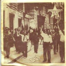 Discos de vinilo: LA FRACCION DEL EJERCITO ROJO / LA DANZA DE LOS CONSEJOS OBREROS + 1 (SINGLE 1982) CON INSERT. Lote 136425730