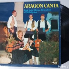 Discos de vinilo: ARAGÓN CANTA - LP VINILO. Lote 136439002