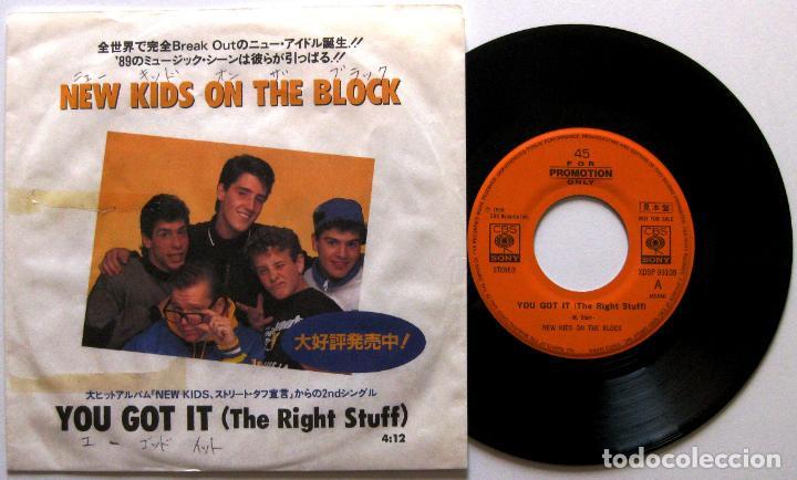 NEW KIDS ON THE BLOCK - YOU GOT IT - SINGLE CBS/SONY 1988 JAPAN PROMO (EDICIÓN JAPONESA) BPY (Música - Discos - Singles Vinilo - Pop - Rock Extranjero de los 90 a la actualidad)