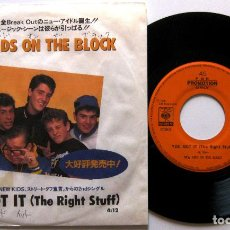 Discos de vinilo: NEW KIDS ON THE BLOCK - YOU GOT IT - SINGLE CBS/SONY 1988 JAPAN PROMO (EDICIÓN JAPONESA) BPY. Lote 136460994