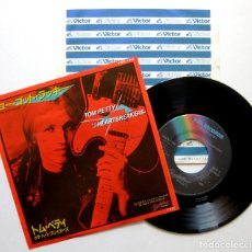 Discos de vinilo: TOM PETTY AND THE HEARTBREAKERS - YOU GOT LUCKY - SINGLE MCA 1982 JAPAN (EDICIÓN JAPONESA) BPY. Lote 136461854