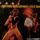 Discos de vinilo: ALBERT COLLINS.LIVE IN JAPAN.LP. Lote 136527198
