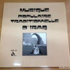 Discos de vinilo: LP MUSIQUE POPULAIRE TRADITIONNELLE D'IRAQ 1983 . Lote 136553390