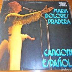 Discos de vinilo: MARIA DOLORES PRADERA - CANCIONES ESPAÑOLAS - LP 1975. Lote 136591386