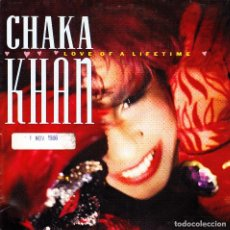 Discos de vinilo: CHAKA KHAN - LOVE OF A LIFETIME + COLTRANE DREAMS SINGLE 1980 SPAIN. Lote 136685018