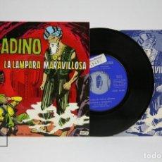Discos de vinilo: DISCO EP DE VINILO - ALADINO Y LA LÁMPARA MARAVILLOSA / CUENTO INFANTIL - ODEON - AÑO 1961. Lote 136711006