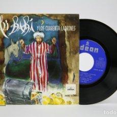 Discos de vinilo: DISCO EP DE VINILO - ALI BABÁ Y LOS CUARENTA LADRONES / CUENTO INFANTIL - ODEON. Lote 136716768