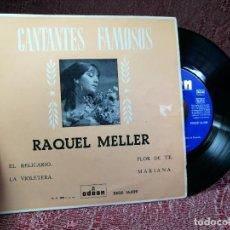 Discos de vinilo: RAQUEL MELLER - EL RELICARIO + 3 - EP. Lote 136717670
