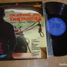 Discos de vinilo: LP VINILO LA FAMA DEL TARTANERO. ZARZUELA EN DOS ACTOS. 1972. Lote 136718918