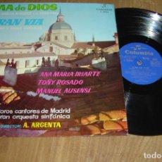 Discos de vinilo: LP VINILO ALMA DE DIOS - LA GRAN VIA. ZARZUELAS EN UN ACTO. 1959. Lote 136730718
