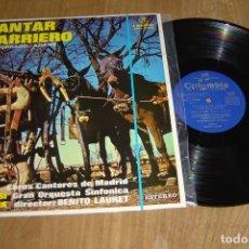 Discos de vinilo: LP VINILO EL CANTAR DEL ARRIERO. ZARZUELA EN DOS ACTOS. 1966. Lote 136733794