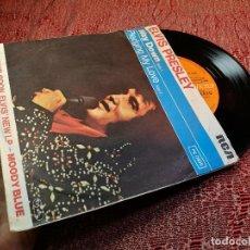 Discos de vinilo: ELVIS PRESLEY / WAY DOWN / RCA 1977 EDICCION ALEMANA. Lote 136739214