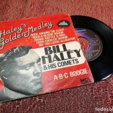 Discos de vinilo: BOBBY SOLO. EP SELLO VERGARA. RICORDI. EDICION ESPAÑOLA AÑO 1965. FESTIVAL DE SAN REMO 65. SINGLE.. Lote 136742094