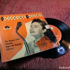 Discos de vinilo: CATERINA VALENTE ··· THE BREEZE AND I / JALOUSIE / BEGIN THE BEGUINE / SIBONEY - (EP 45 RPM).. Lote 136743422