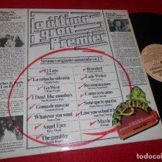 Dischi in vinile: LA ULTIMA GRAN PREMIER LP 1980 PREMIER ED.ESPAÑOLA SPAIN RECOPILATORIO STATUS QUO+ROXY MUSIC+ETC. Lote 136762430
